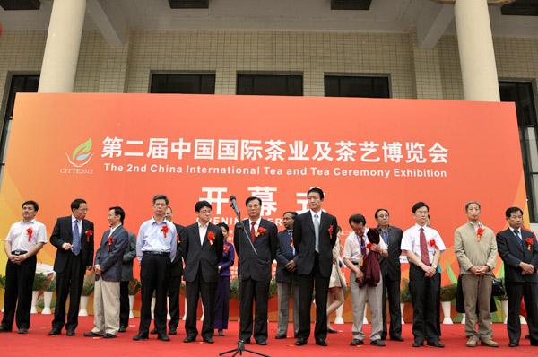 2012北京茶展開幕式